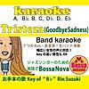 Goodbye Sadness(Tristeza) 7つのkey /Band karaoke-ジャズシンガーのための英語でボサノバ