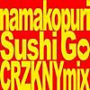 SUSHI GO(CRZKNY's ACID SUSHI Mix) - Single
