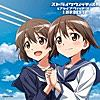 Strike Witches & Brave Witches Theme Song Best