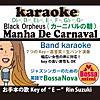 Black Orpheus (Manha de Carnaval) 7つのkey /Band karaoke-ジャズシンガーのための英語でボサノバ