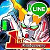 LINE: ガンダム ウォーズ