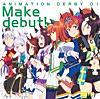 Make debut!