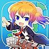 Vタビ-日本横断旅情アドベンチャーゲーム-