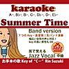 Summer time (key of C-/ Band Version Rin Suzuki Vocal Demo)