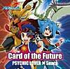 Card of the Future