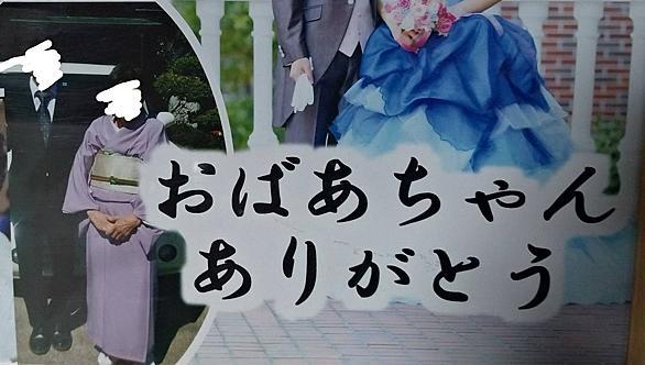 ひよこミキサー動画
