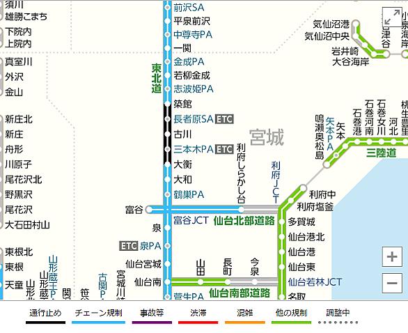 海 東北 自動車 道 日本