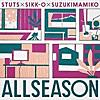 Allseason Ep. - Single