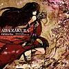 仇桜 -ADA ZAKURA - (TRANCE EXTENDED MIX)