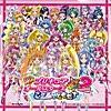 プリキュア〜永遠のともだち〜(2013 Version)
