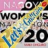 Let's☆Go!! Girls