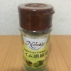 SNSで話題になっていた、カルディ『ライム胡椒塩』を買ってみた!