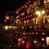 【台湾の旅9】名物夜景を求め九份へリベンジ