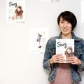 第404回 祝創刊!リアルな雪国専門ファッション誌『Swg スワガー』