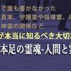 台風 ~カピバラさんからの投稿です~