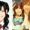 AKB48・西川七海!男とプリクラ流出で解雇【画像あり】