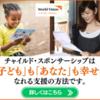 """""""モデルナワクチン""""日本に到着!! 「ワクチン」は1億8000人以上分を確保!!"""