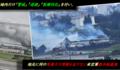 基地内では有毒ガス発生の「警告」と「退避」と「医療対応」を行う一方、地元には何ら連絡すらしない在沖米軍 ~ 嘉手納基地 危険物施設火災