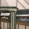路線図の紙の容器