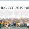 JJUG CCC 2019 Fallに参加してきました #jjug_ccc