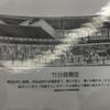 家伝薬のフォークロア―長崎における老舗薬屋の事例から―