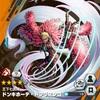 【王下七武海】ドンキホーテ・ドフラミンゴの評価【バウンティラッシュ】