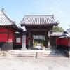 久しぶりに福沢記念館を訪問ーー新しい知見も