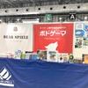 ゲームマーケット2019春にエリア出展!&アークライトブースでのステージ!