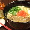 【オススメ5店】十和田・三沢・おいらせ町(青森)で味わえるそばのお店