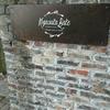 究極のおしゃれカフェは町田にあり!素敵な隠れ家カフェ「こがさかベイク」