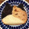 ねこねこ食パンを食べてみた感想!美味しい?まずい?正解は~