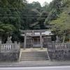 一日一撮 vol.716 天川神社へ1