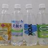 最近よく飲む炭酸水4種類についての感想メモ
