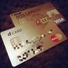 「ANA VISAワイドゴールドカード」と「dカード GOLD」の海外旅行保険について。子どもへの保険の追加は必要か