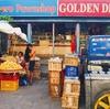 【セブ島】危険エリアといわれるセブ最大の市場「カルボンマーケット」へ行ってきた