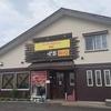 バイキングが安すぎる値段で食べられる喫茶店。喫茶BIG (愛知県丹羽郡大口町)