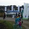 富田林市かかしフェスティバルに参加いたしました。