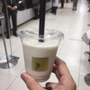 マジドゥショコラの「カカオパルプジュース」を飲んでみた。カカオパルプってなに?どんな味!?カカオはフルーツだった!