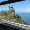 鹿児島中央から指宿へ。指宿枕崎線揺れる列車旅! 鹿児島旅行!(7)