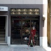 代々木公園「CACAO STORE(カカオストア)」〜カフェスペース併設のチョコレート専門店〜