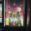 【ネタバレ映画感想】フルメタル・パニック ディレクターズカット版2 ワン・ナイト・スタンド