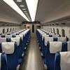 東海道新幹線の座席は、通路側、特にC列に座った方がおすすめな理由!