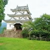 空から日本を見てみよう ― 宇和島 ―