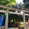 Tokyo, Go!  その2:鳩森八幡神社に富士山を見た