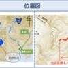 三重県 主要地方道七色峡線の道路改良工事(1工区)が完成
