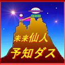 nettenbooのブログ(外部コメOK)