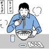 「ジーさんの食事会」