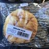ちょっと不思議な○○のメロンパン