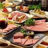 【オススメ5店】薬院・平尾・高砂(福岡)にある焼肉が人気のお店