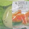 ファミマ「食感を楽しむもちっと北海道メロンパン」食べましたよ♪